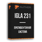 "<span style=""font-weight: bold;"">ХИТ!</span> IGLA 231&nbsp;"